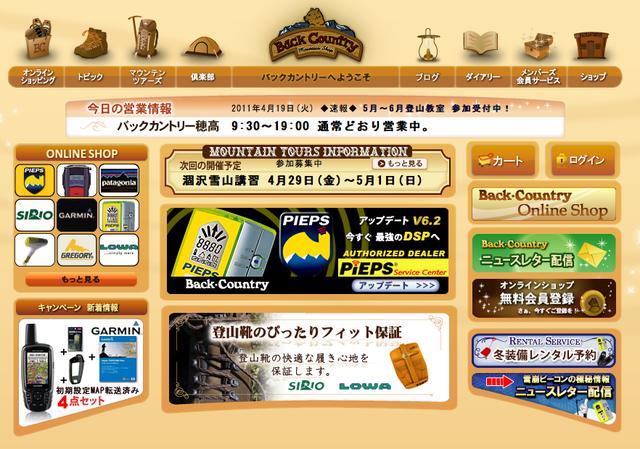 スクリーンショット(2011-04-20 23.05.36).png
